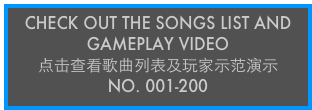 CHECK OUT THE SONGS LIST AND GAMEPLAY VIDEO