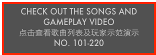 CHECK OUT THE SONGS AND GAMEPLAY VIDEO